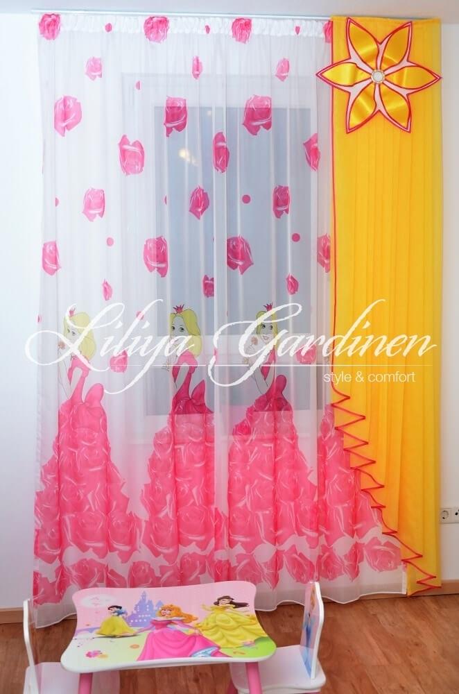kinderzimmer gardinen bestellen gardinen nach ma. Black Bedroom Furniture Sets. Home Design Ideas